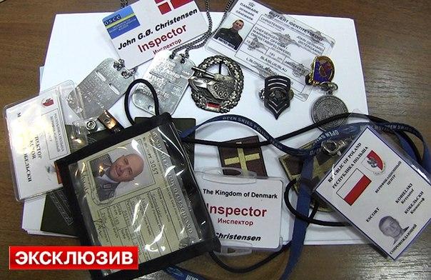 Украине нужно помочь с проведением выборов, - Коморовский - Цензор.НЕТ 8085