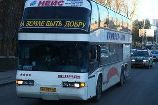 Участники автопробега передвигались по городам России и на автобусах. Едет Ростовская облась!