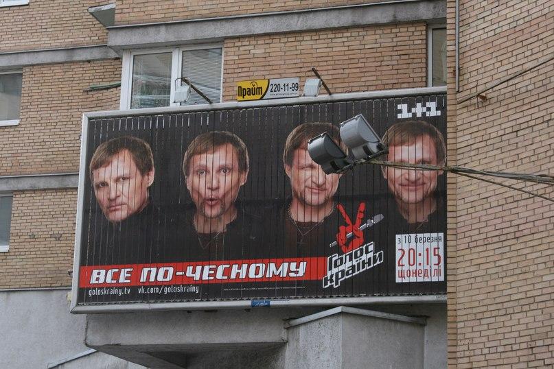 Мой Киев. День первый