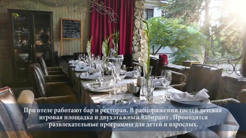 Парк отель Гора царя Баграта Абхазия г Сухум