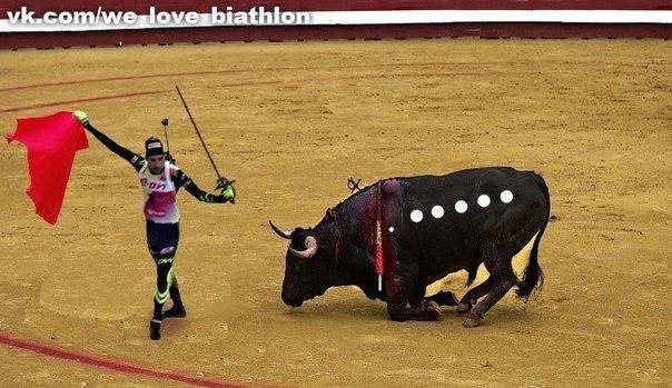 Фуркад проти бика
