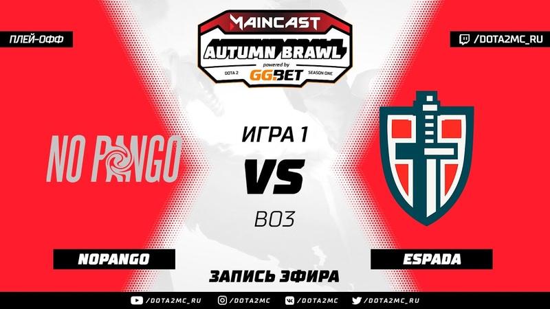 NoPangolier vs. Espada | @bo3 (game 1)