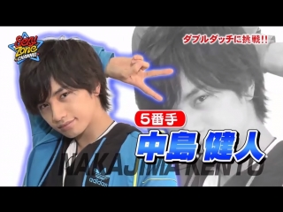 Kento jump(Sexy Zone CHANNEL #4)