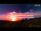 Surah Yasin In Beautiful Voice Umar Hasham Alrabi