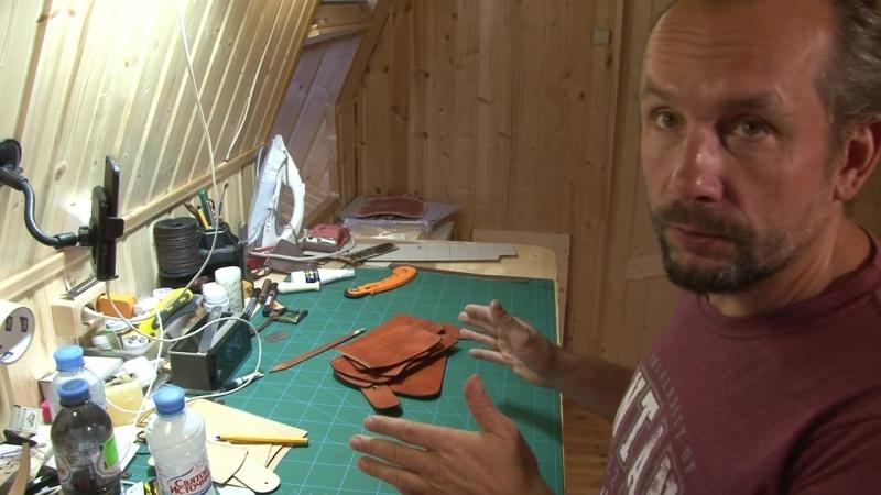Делаем широкий корсетный ремень в стиле Вестерн