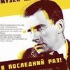 Пикет в защиту музея Маяковского