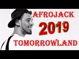 Afrojack - Mainstage Tomorrowland Winter 2019