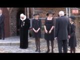 Похороны Принцессы Елизаветы (1935-2018)