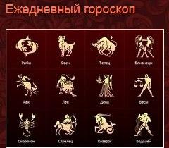 https://pp.userapi.com/c846021/v846021147/19b8d/CN1IVVbYWg4.jpg