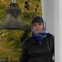 Анюта Вакула, 30 января , Киев, id1420176
