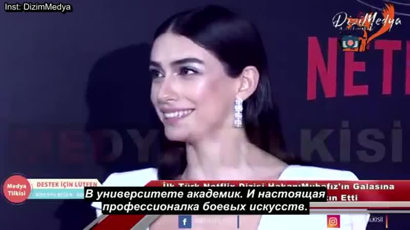 Хазар (рус.суб)
