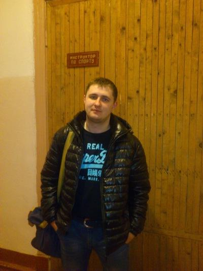 Александр Бояров, 29 декабря , Уссурийск, id211878780
