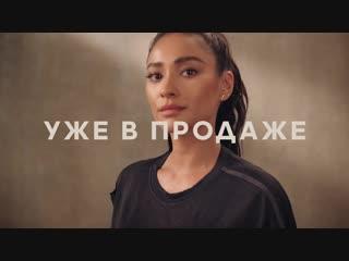 Музыка из рекламы adidas — Я создаю себя (Дуа Липе, Карли Клосс) (2019)