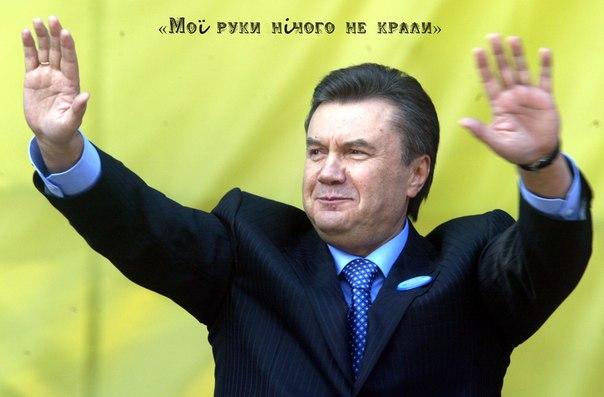 """Янукович озвучил направления """"покращення"""" на следующий год  - соцвыплаты и дороги - Цензор.НЕТ 5605"""