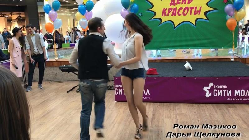 Роман Мазиков и Дарья Grace Щелкунова / сальса касино, импровизация / Студия танца Delight / salsa casino