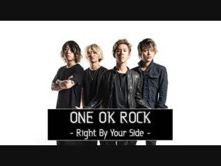 Right By Your Side (Türkçe Altyazılı) HD