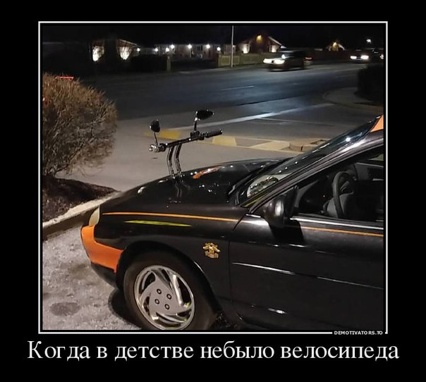 https://pp.vk.me/c7011/v7011269/11f8a/k36KHRQDwGU.jpg
