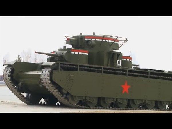 Т-35 Сухопутный Линкор готовится к ПАРАДУ Легендарный танк 30-х годов на Верхней Пышме