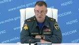 Вести.Ru: Новый министр изменит подход к деятельности надзорных органов МЧС
