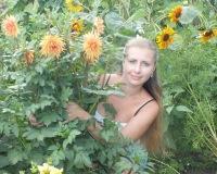 Марина Чазова, 2 января 1996, Новосибирск, id82092928