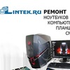 Lintek_ru