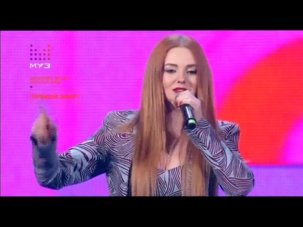 Lena Katina - «Я Сошла С Ума» «Нас не догонят» (Дискотека МУЗ ТВ, Золотые хиты 2019)