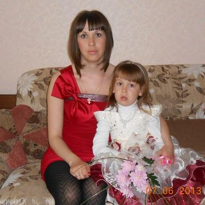 Олеся Фомина, 28 августа 1985, Красноярск, id29713682