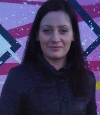 Кристина Геринг, 2 февраля , Сыктывкар, id136164773