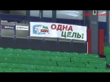 Подготовка ко второму финальному матчу и призыв Потапова к болельщикам