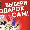 """АО """"Сыктывкарский ЛВЗ"""" (18+)"""