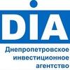Днепропетровское инвестиционное агентство (DIA)