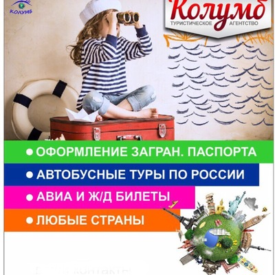 Анастасия Загретдинова