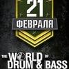 21.02 WORLD OF DRUM&BASS @ МОСКВА