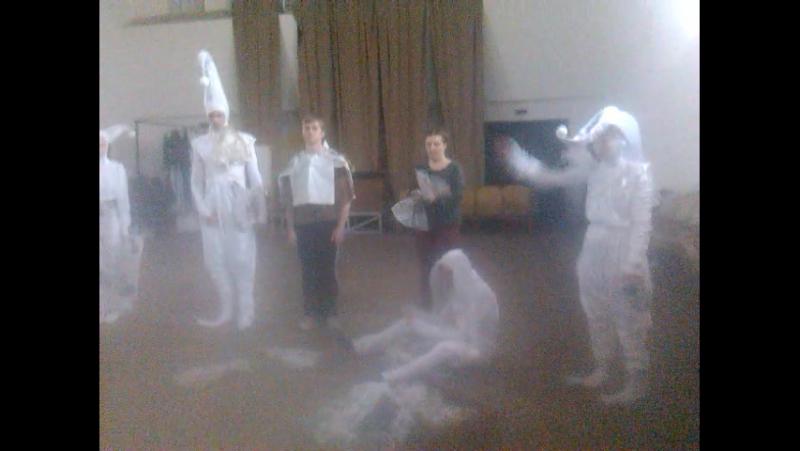 БЕЛЫЕ танец