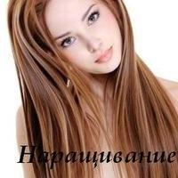 Наращивание волос новый уренгой