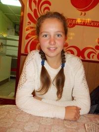 Ксения Прутова