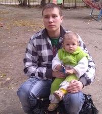 Эдуард Демченко, 16 октября 1991, Рубцовск, id58266360