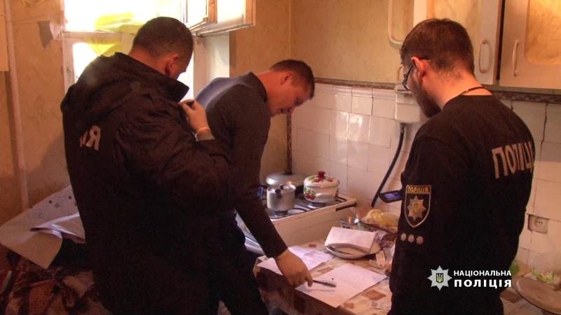 Одеські правоохоронці за гарячими слідами затримали підозрюваного у вбивстві місцевої жительки