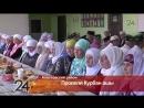 В сельских поселениях организациях и личных подсобных хозяйствах Апастовского района прошел Курбан ашы