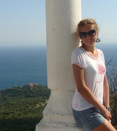 Anastasia Chernata, 20 апреля 1991, Киев, id5971152