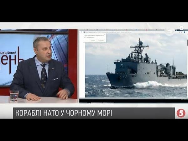 Не топіть його, бо він потопить вас: Юрій Табах про реакцію РФ на корабель ВМС США в Чорному морі