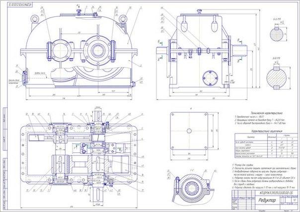 Детали машин курсовая работа ru Наиболее распространенными составляющими курсовых работ по деталям машин являются расчеты червячных передач расчеты прямозубных косозубных и шевронных