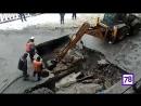 Прорыв трубы на набережной канала Грибоедова