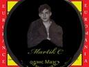 Vertical Vibe Everybodys Free Martire N Martik C Rmx Remaster 2017