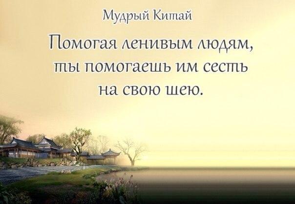 https://pp.userapi.com/c7008/v7008129/eba08/sDdnl_DNJE4.jpg