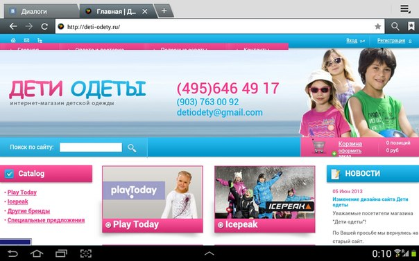Play Today Интернет Магазин