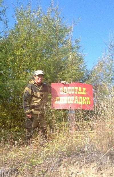 Анатолий Очиров, 30 апреля , Улан-Удэ, id154116173