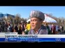 Ұлыстың ұлы күнін Еңбекшіқазақ ауданының тұрғындары сән-салтанатымен атап өтті