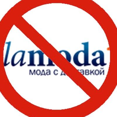 ecf76fbd21dc Lamoda.ru самый ужасный интернет-магазин. | ВКонтакте