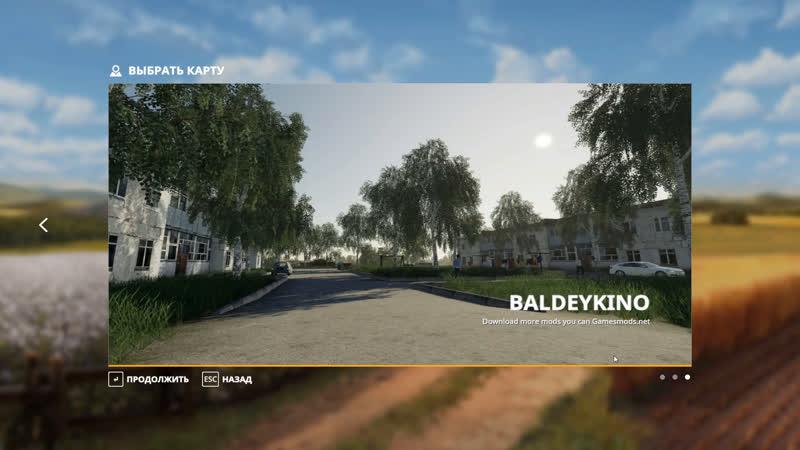 Farming Simulator 19 1 Деревня Балдейкино )
